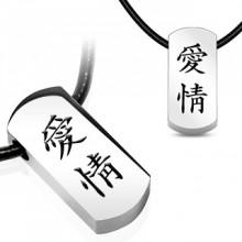"""Pendentif plaque acier caractères chinois gravés """"Affection Amour"""""""